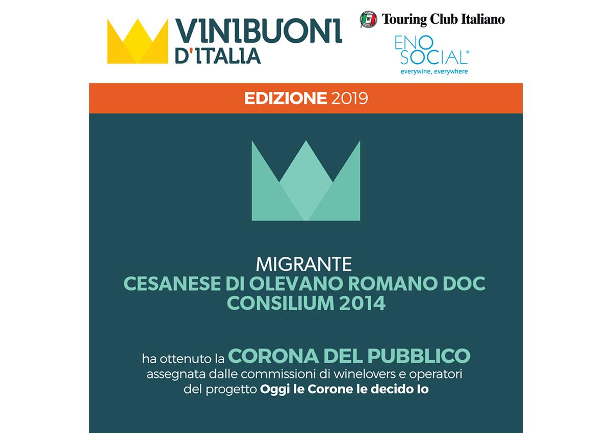 Vini Buoni d'Italia 2019 - Azienda Agricola Migrante - Cesanese di Olevano Romano