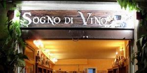 Sogno di vino - Azienda Agricola Migrante - Cesanese di Olevano Romano
